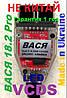 LED ВАСЯ диагност VCDS Pro 18.2 на Русском ATMEGA162 + 16V8BQL + FT232RL