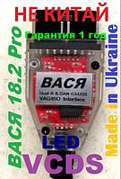 LED ВАСЯ диагност VCDS Pro 18.2 на Русском ATMEGA162 + 16V8BQL + FT232RL, фото 1