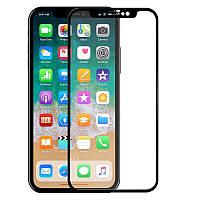 Защитное стекло 5D Premium для iPhone X