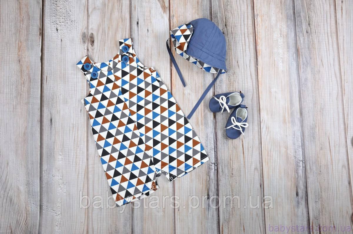 """Комплект одежды для ребена """"Барселона"""", треугольники"""