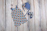 """Комплект одежды для ребена """"Барселона"""", треугольники, фото 1"""