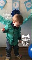 Рубашка с бабочкой на мальчика