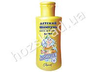 """Детский шампунь для волос - без слез """"Аромашка"""" с запахом дыни 150мл"""