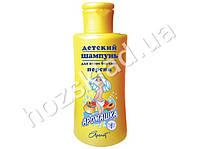 """Детский шампунь для волос - без слез """"Аромашка"""" с запахом Персика 150мл"""