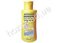 """Детский шампунь для волос - без слез """"Аромашка"""" с запахом карамели 150мл"""