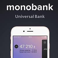 Пополнение карт, Оплата кредитов MONO Bank через терминалы оплаты