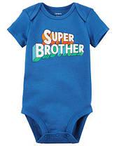 """Боді Carters """"Супер братик"""" 9м"""