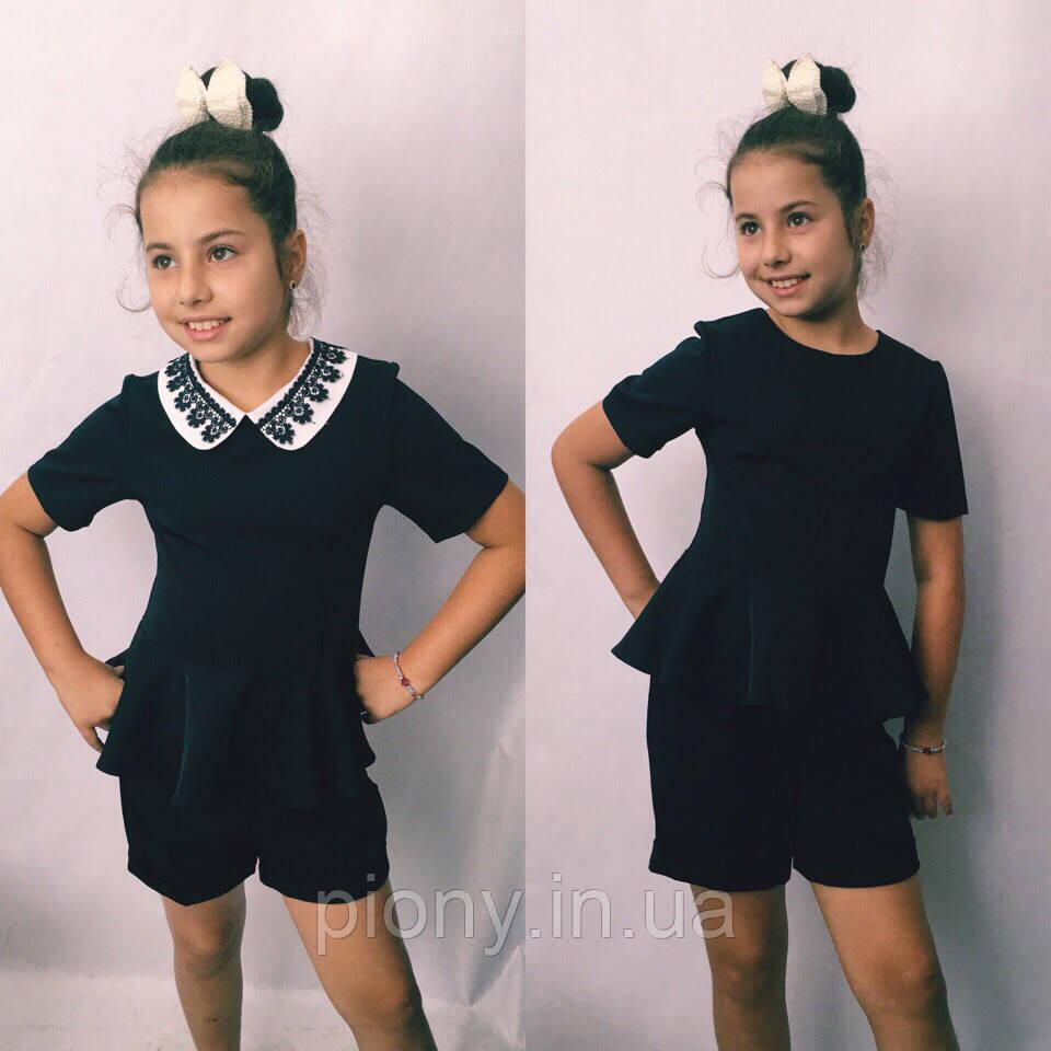 Детский Школьный костюм Блузка с баской+шорты