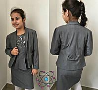 Детский Школьный Пиджак на девочку серый