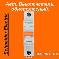 Выключатель автоматический  ВА 63 1П 40А С