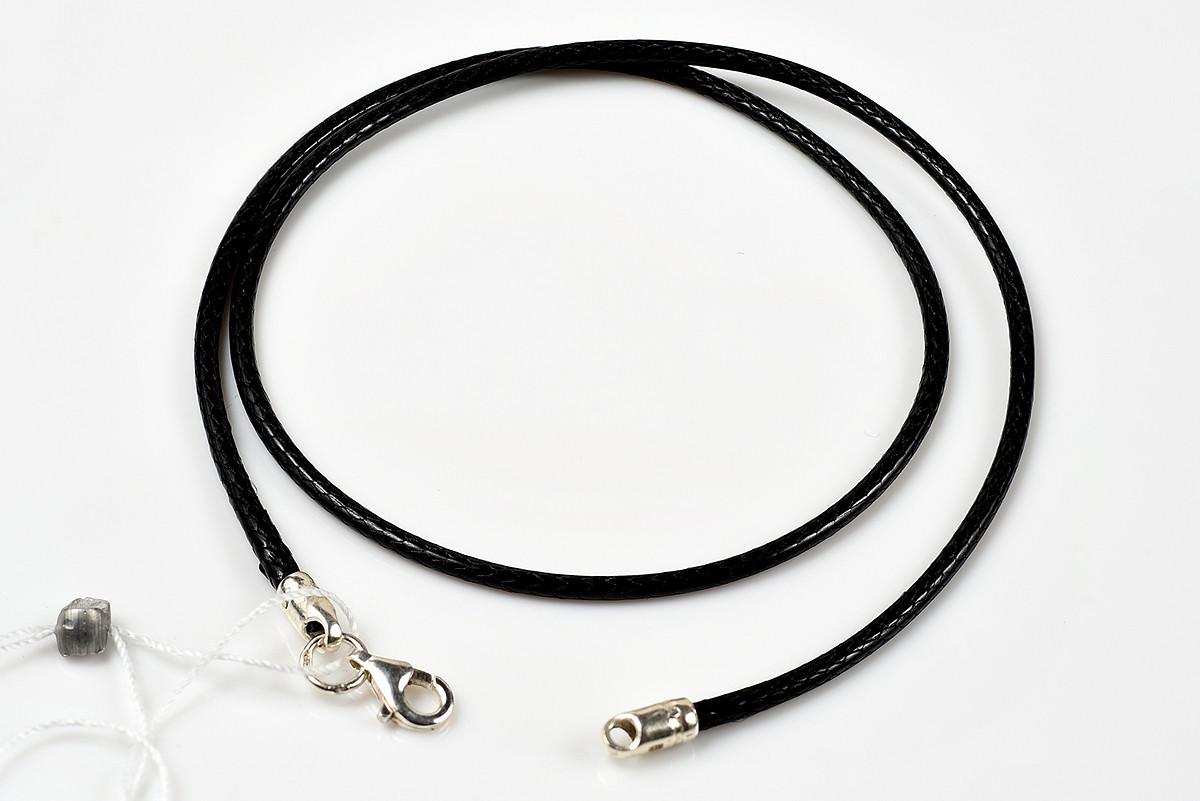 Шелковый вощеный шнурок с серебряным замочком