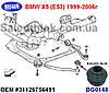 BELGUM BG0148 Пыльник шаровой опоры BMW X5 (E53) 1999-2006г (36*18* h-30) (МАСЛОСТОЙКИЙ-универсальный) BMBJB-X