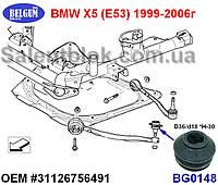 BELGUM BG0148 Пыльник шаровой опоры BMW X5 (E53) 1999-2006г (36*18* h-30) (МАСЛОСТОЙКИЙ-универсальный) BMBJB-X, фото 1