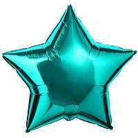 Фольгированный шар звезда бирюзовая 45 см, Flexmetal Испания