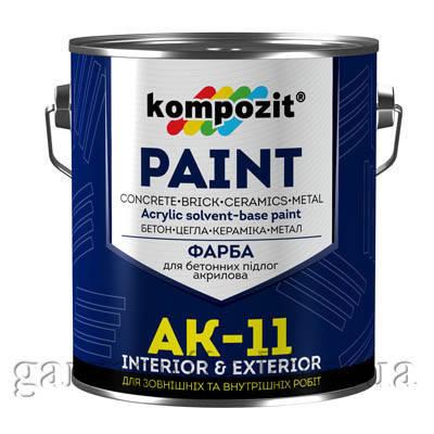 Краска для бетонных полов АК-11 Kompozit, 1 кг Серый, фото 2