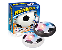 Мяч Hoverball - уникальный воздушный аэромяч - мяч для домашнего футбола Fly Ball (Ховербол, Флай болл)