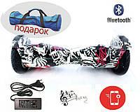 Гироскутер гироборд  smart с пультом Bluetooth Classic 8 + чехол в подарок!