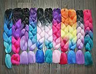 Канекалон конекалон каникалон косы цветные пряди+подарок