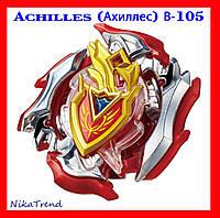 BeyBlade (Бейблэйд) 4 сезон Achilles (Ахиллес) В-105 с пусковым устройством и ручкой