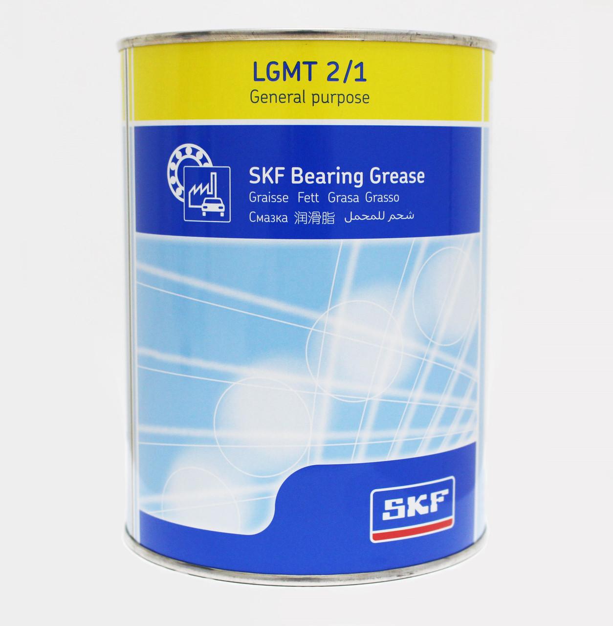 Водостойкая пластичная смазка SKF LGMT 2/1
