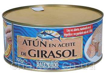 Тунец в подсолнечном масле Hacendado Atun en Aceite Girasol 900 г (шт.)