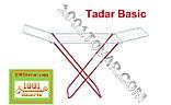 """Балконная сушилка для белья напольная Tadar """"Basic"""". Сушарка балконна Тадар, Польща, фото 2"""