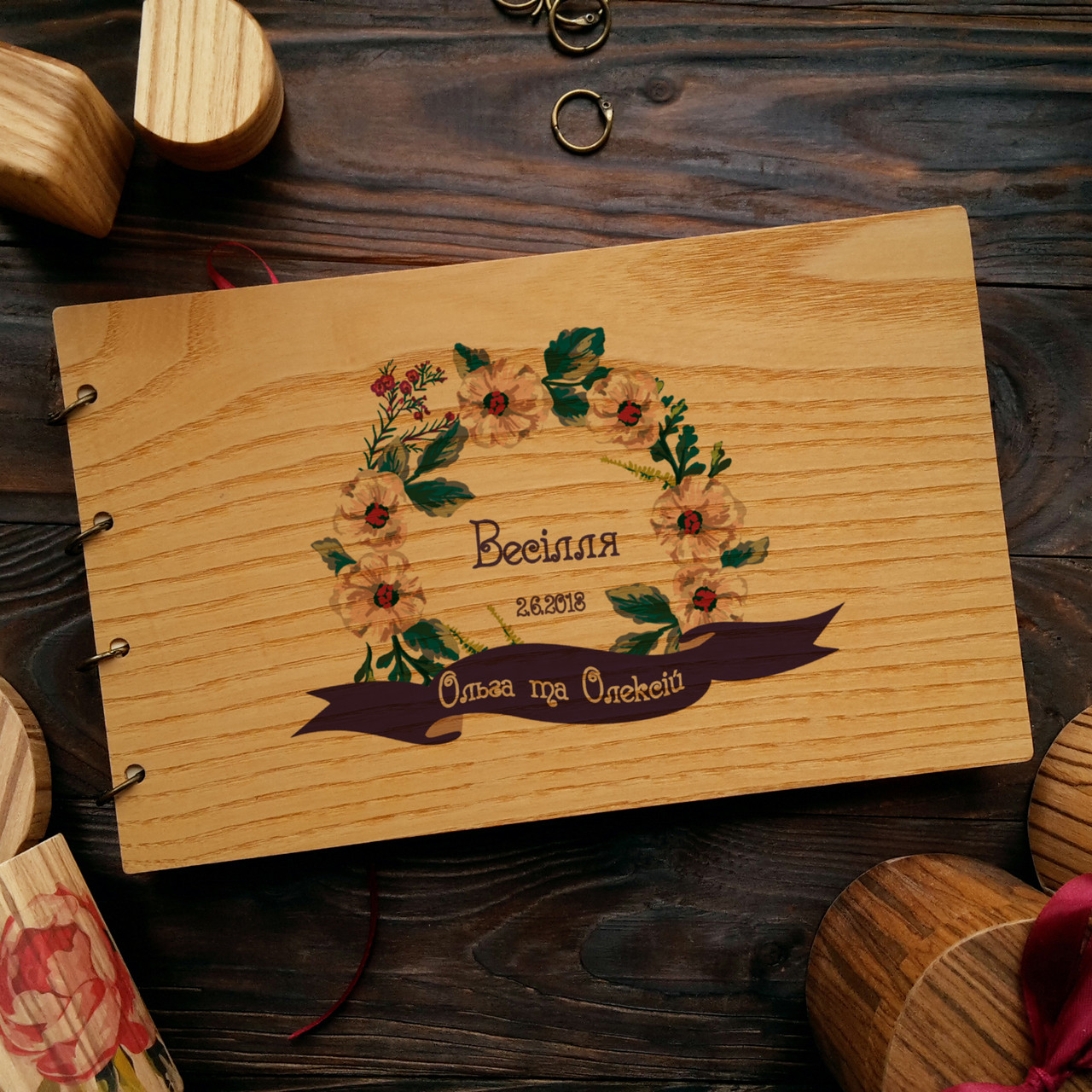 """Свадебная книга для поздравлений и пожеланий с деревянной обложкой """"Веночек и флажок"""", фото 1"""
