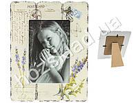 "Рамочка настольная для фотографий ""Postcard"" 17х1,2х22см МДФ со стеклом, для фотографии 10х15см"