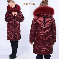 Детское зимнее Пальто на девочку X-Woyz Размеры 32  40