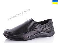 Мужские  туфли Lvovbaza  оптом 40-45