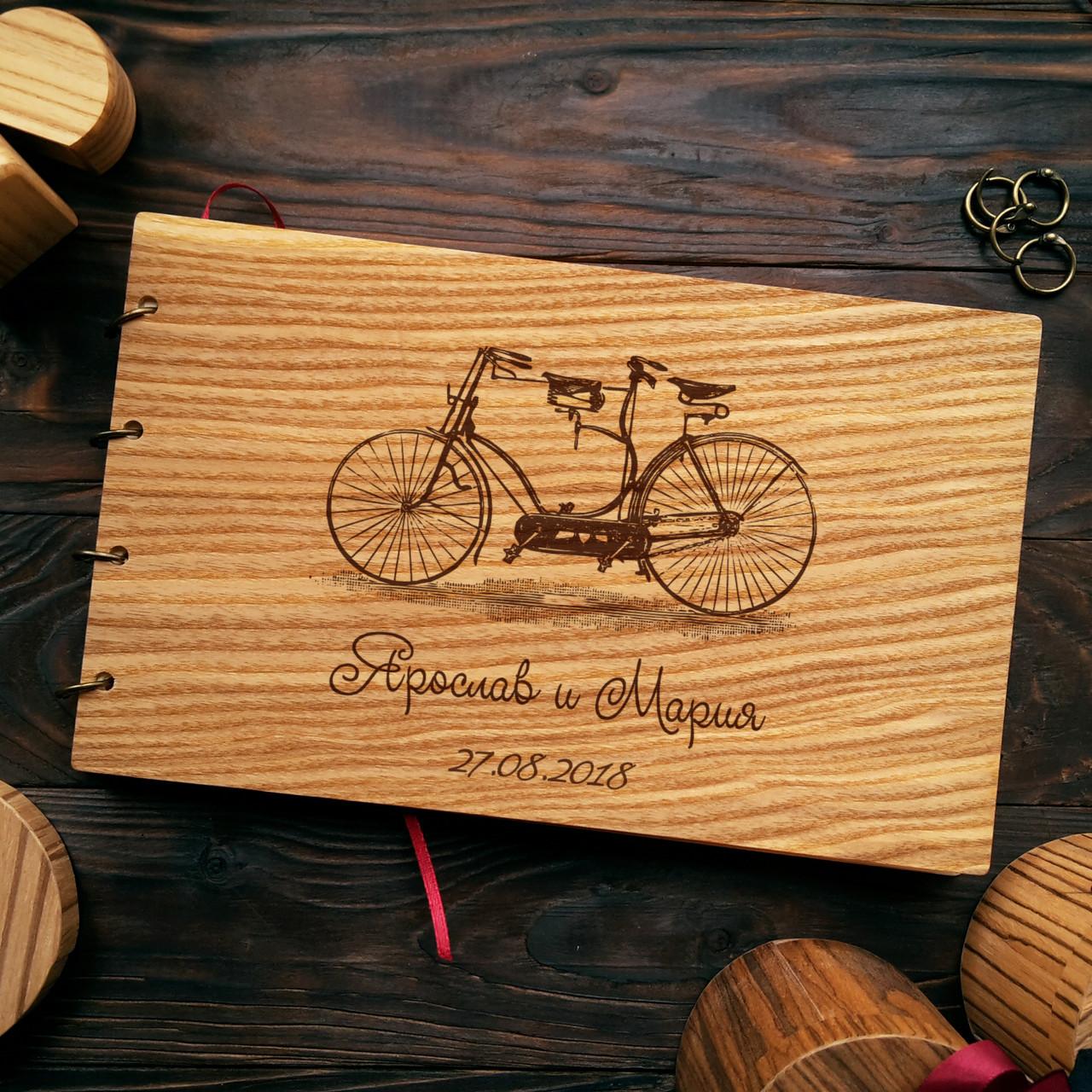 """Свадебная книга для поздравлений и пожеланий с деревянной обложкой """"Велосипед Тандем"""", фото 1"""