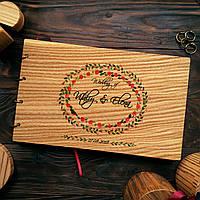 """Свадебная книга для поздравлений и пожеланий с деревянной обложкой """"Кольца из цветов"""", фото 1"""