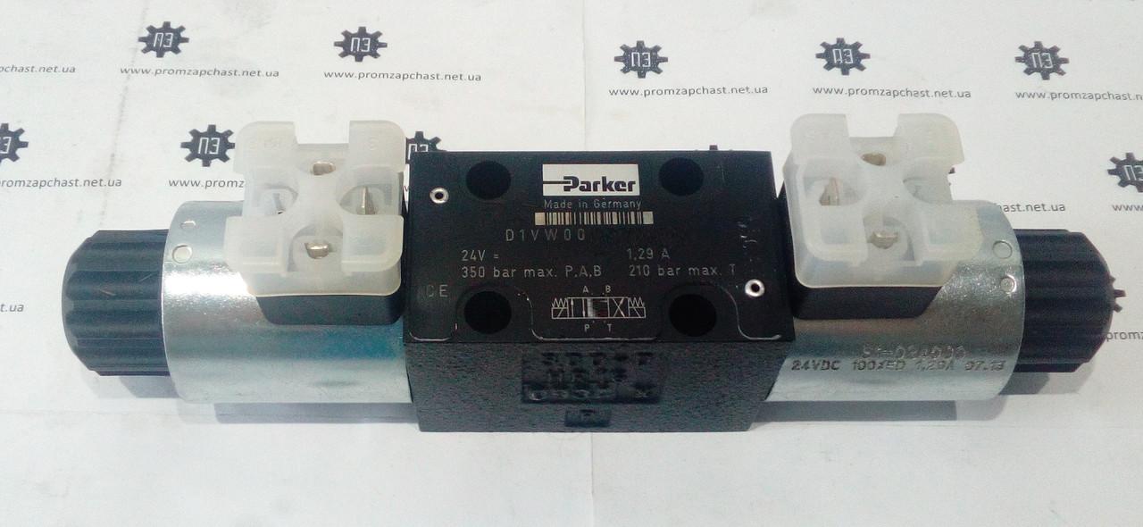 D1VW001 Гидрораспределитель