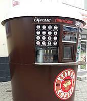Киоск кофейный стакан комплектация базовая 2