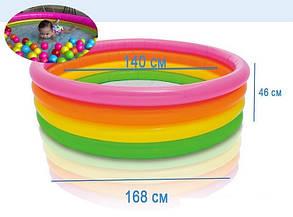 Надувной детский бассейн Intex56441 размер 168*46 см, фото 2