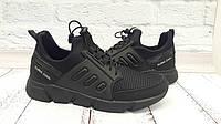 Кроссовки мужские Adidas Clima Cool дышащая подошва черные AD0033