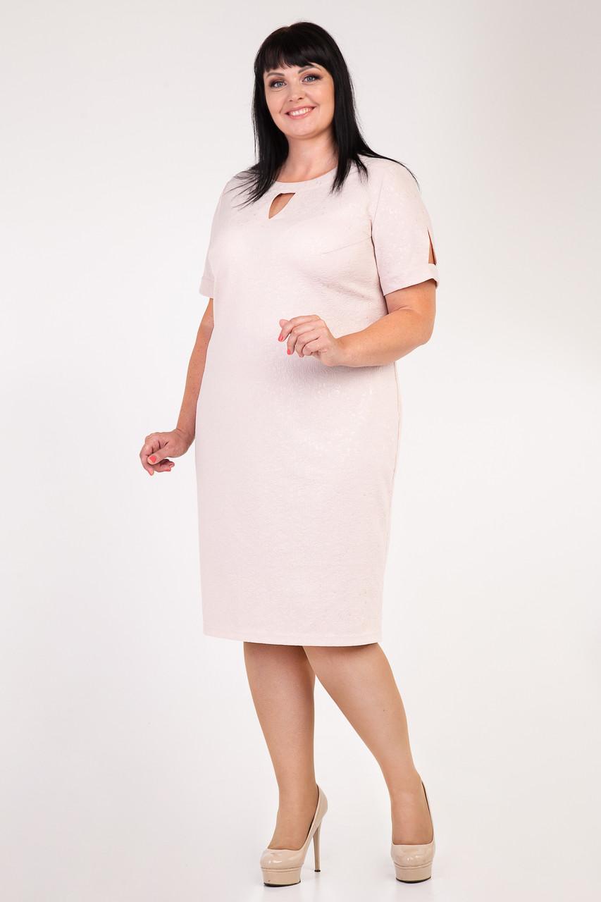 16c22a6c873c1be Стильное женское платье больших размеров