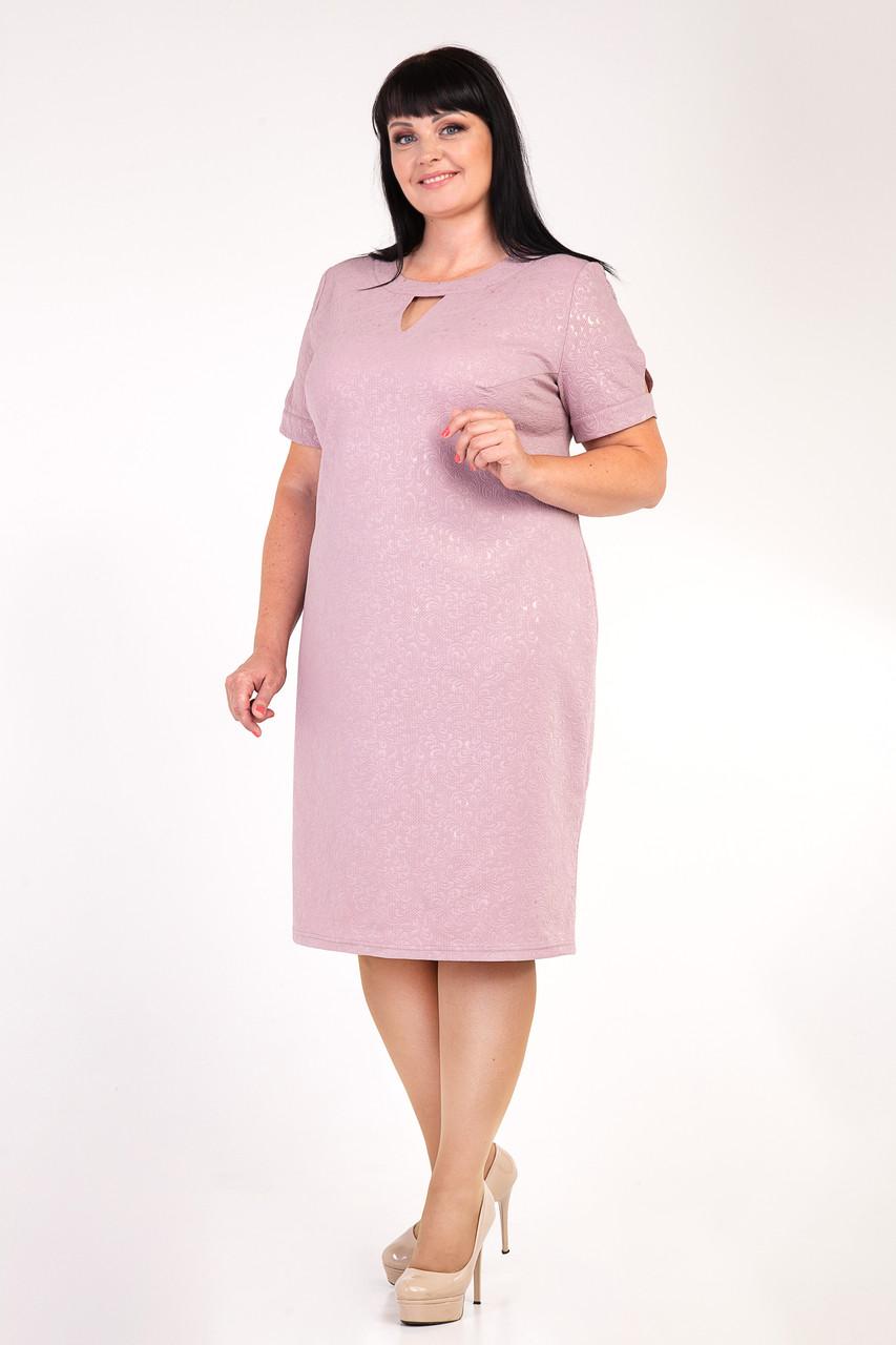 e7c812680c36e1d Стильное женское платье больших размеров розового цвета - купить по ...