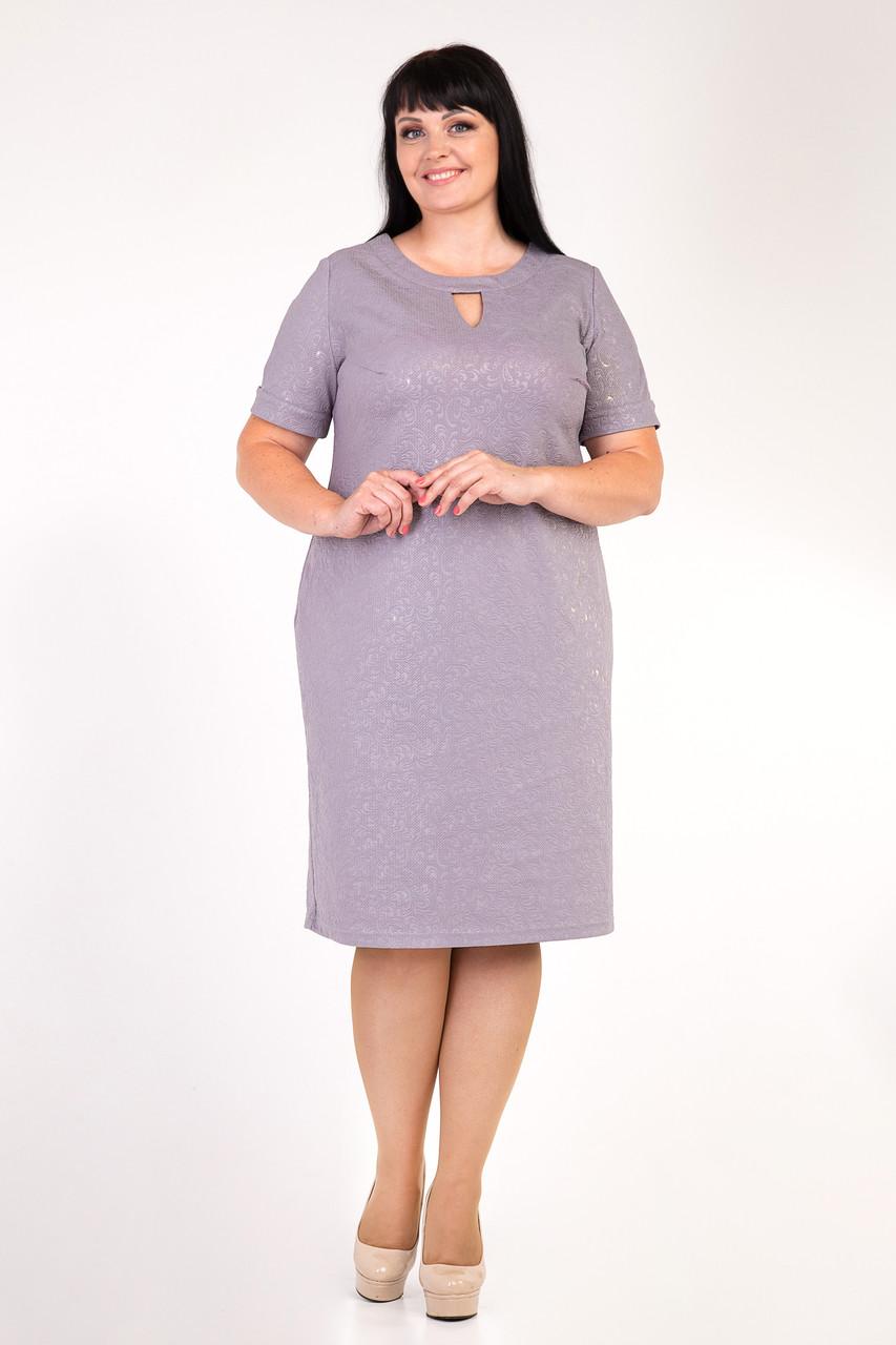 fbee5deefd51b29 Стильное женское платье больших размеров Сиенна - купить по лучшей ...