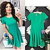 Летнее платье короткий рукав с расклешенной юбкой / 7 цветов  арт 6032-476, фото 5