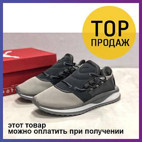 Мужские кроссовки Puma Tsugi, серого цвета / кроссовки мужские Пума Тсуги, текстиль, удобные, стильные