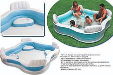 Надувной семейный бассейн Intex 56475 размер 229*229*66 см, фото 2