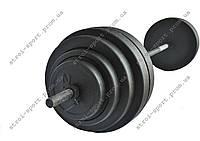 Штанга разборная, прямая 115 кг