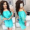 Платье с перфорацией спущенное на плечи  / 9 цветов  арт 6033-476, фото 5