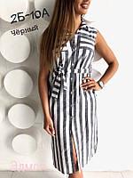 Женское стильное платье-рубашка с поясом, фото 1