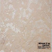 Готовые рулонные шторы 300*1500 Ткань Miracle (миракл) Абрикос 05