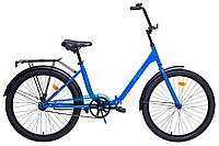 Велосипед Aist Smart 24 1.1 Голубой складной