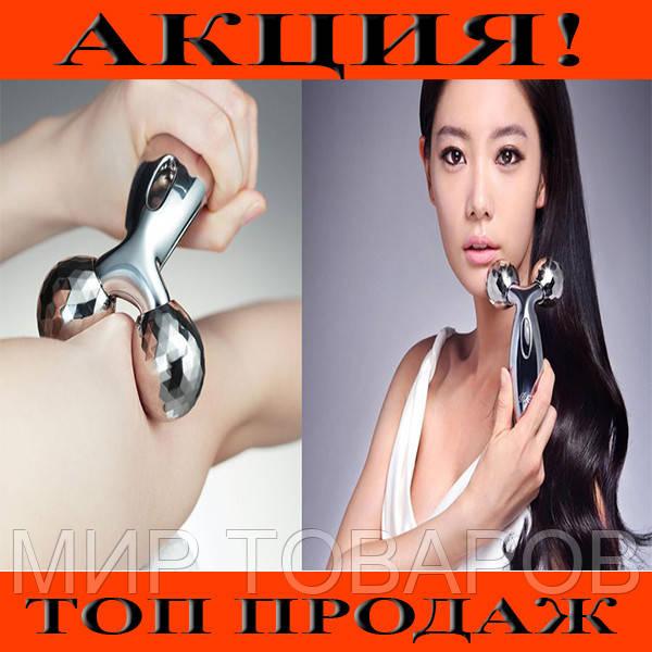 3D массажер для лица и тела!Хит цена