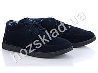 Ботинки мужские синие, на меху (42 р., маломерят)