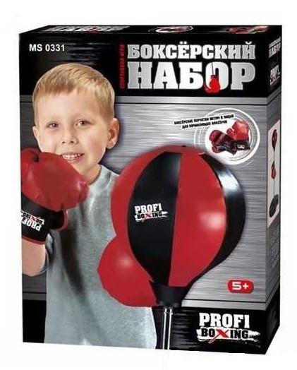 Детский набор для бокса  ms 0331